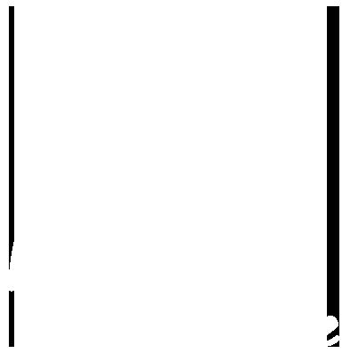 Icon_Marke_Printdesign_White@2x